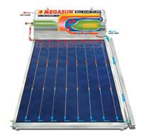 Máy mặt trời Megasun ST200