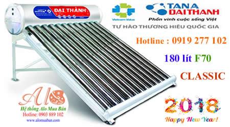Máy năng lượng Tân Á Đại Thành 180L F70 classic