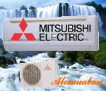 Giá máy lạnh Mitsubishi