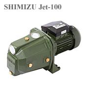 Máy bơm Shimizu Jet 100