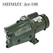 Máy bơm Shimizu Jet 108