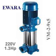 Bơm trục đứng EWARA VM 2-9x5 (1.3Hp)