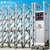 Cổng xếp Inox RonGo G323