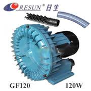 Máy bơm Resun GF120